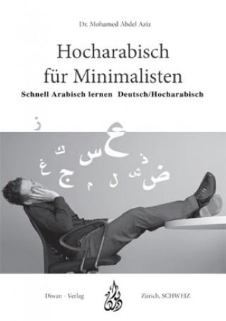 Hocharabisch für Minimalisten