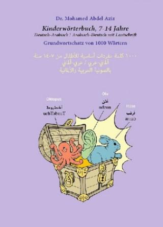 Kinderwörterbuch Deutsch-Arabisch/Arabisch-Deutsch mit Lautschrift