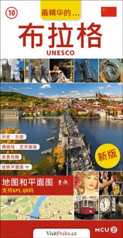 Praha - kapesní průvodce/čínsky