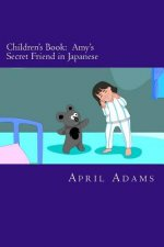 Children's Book: Amy's Secret Friend in Japanese: Interactive Bedtime Story Best for Beginners or Early Readers, (Ages 3-5). Fun Pictur