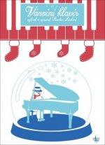 Vánoční klavír