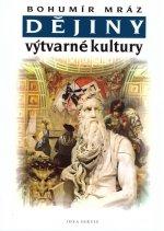 Dějiny výtvarné kultury 2 - 4.vydání