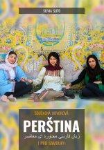 Současná hovorová perština i pro samouky+3CD