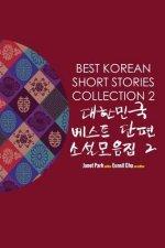 Best Korean Short Stories Collection 2 대한민국 베스트 단편 소설모음3