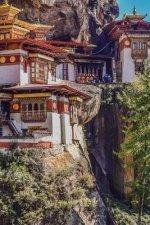 Bhutan Notebook