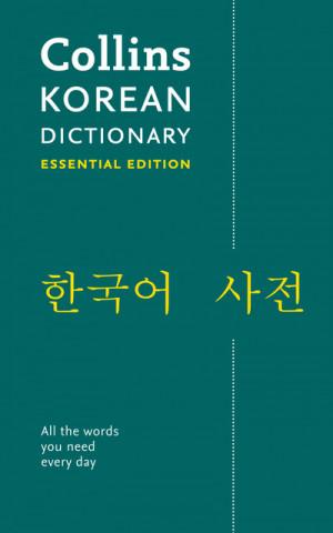 Korean Essential Dictionary