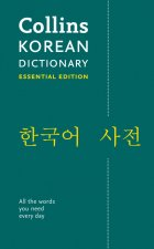 Korean Essential Dictionary
