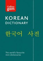 Collins Korean Gem Dictionary