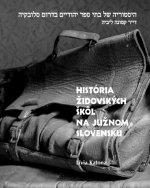 História židovských škôl na južnom Slovensku