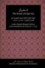 The Koran (Al-Qur'an): Arabic-English Bilingual Edition with an Introduction by Mohamed A. 'Arafa