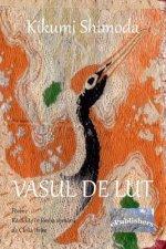 Vasul de Lut. Poeme: Rasadite in Limba Romana de Clelia Ifrim
