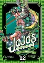JOJO'S BIZARRE ADVENTURE 05 BATTLE TENDENCY 02