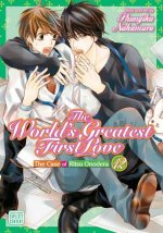 World's Greatest First Love, Vol. 12