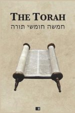 The Torah: The first five books of the Hebrew bible