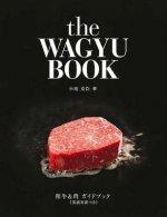 Wagyu Book