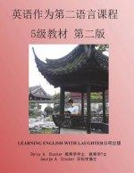 英语作为第二语#: 5级教材 第二版