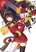 Konosuba: God's Blessing on This Wonderful World!, Vol. 9 (light novel)