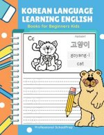 Korean Language Learning English Books for Beginners Kids: Easy and Fun Practice Reading, Tracing and Writing Basic Vocabulary Words Workbook for Chil