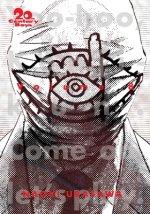 20th Century Boys: The Perfect Edition, Vol. 8