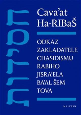 Cava'at Ha-RIBaŠ