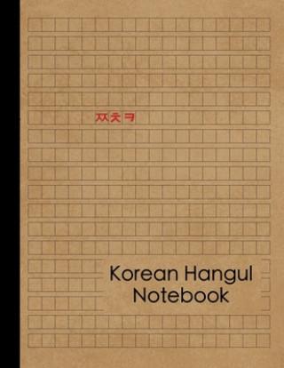 Korean Practice Notebook: Hangul Writing Practice Workbook - 120 Pages - Practice Paper for Korea Language Learning (Hangul Writing Notebook)