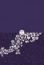 The Passion Translation New Testament (2020 Edition) Compact Violet: With Psalms, Proverbs and Song of Songs