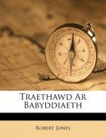 Traethawd AR Babyddiaeth
