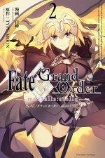 Fate/Grand Order -Mortalis: Stella- (Manga) 2
