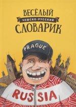 Veselý česko-ruský slovník