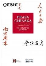 Prasa chińska o przemianach społecznych i kulturowych kraju w początkach XXI wieku