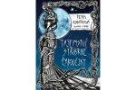 Tajemství stříbrné čarodějky
