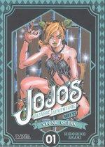 Jojo Bizzarre Adventure Parte 6: Stone ocean 01