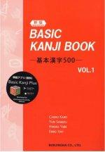 BASIC BANJI BOOK