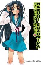Disappearance of Haruhi Suzumiya (light novel)