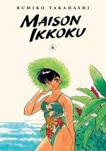 Maison Ikkoku Collector's Edition, Vol. 6