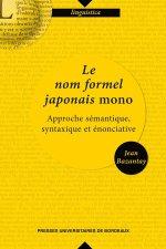 Le nom formel japonais mono
